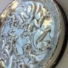 Silver Ashtray
